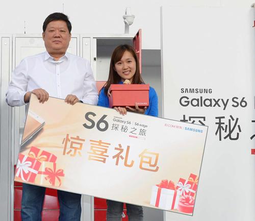 三星电子大中华区总裁朴载淳为粉丝颁发S6惊喜礼包
