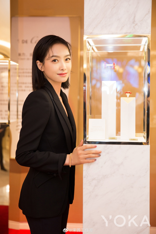 宋茜(图片来源于品牌)