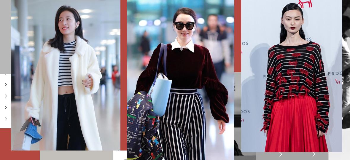 时装周上的新趋势?