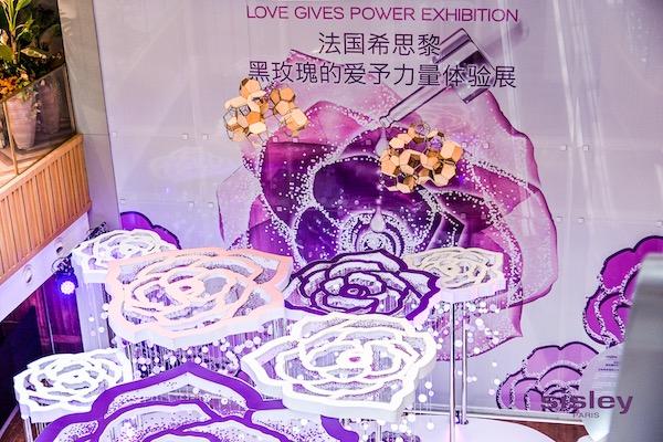 Sisley法国希思黎黑玫瑰的爱予力量体验展开幕