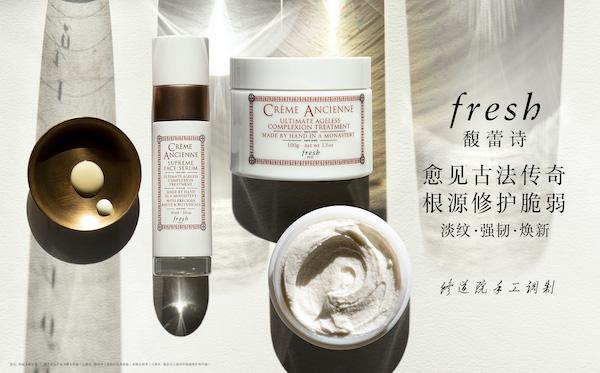 Fresh馥蕾诗古源修护系列修女精华与修女面霜,从根源修护脆弱肌肤
