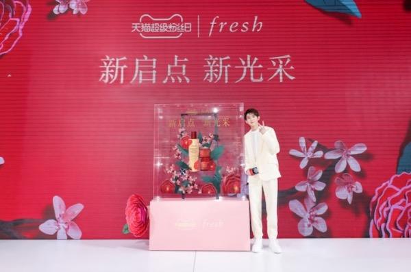 王源为大家揭晓红茶家族新年限量新品图片来源:品牌提供