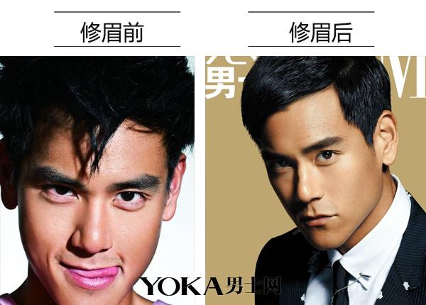 做完美型男 还要懂得怎么修眉毛