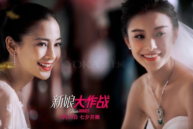 《新娘大作战》剧照,两位女主角佩戴卡地亚钻石珠宝