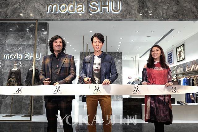 moda SHU上海新世界大丸百货概念店盛大开幕