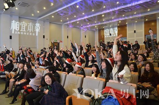 相宜本草携手刘烨与粉丝共度圣诞