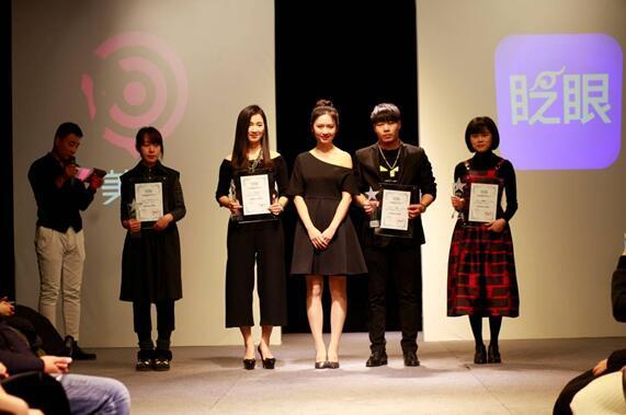 首届眨眼盛典出炉服装设计师重要奖项