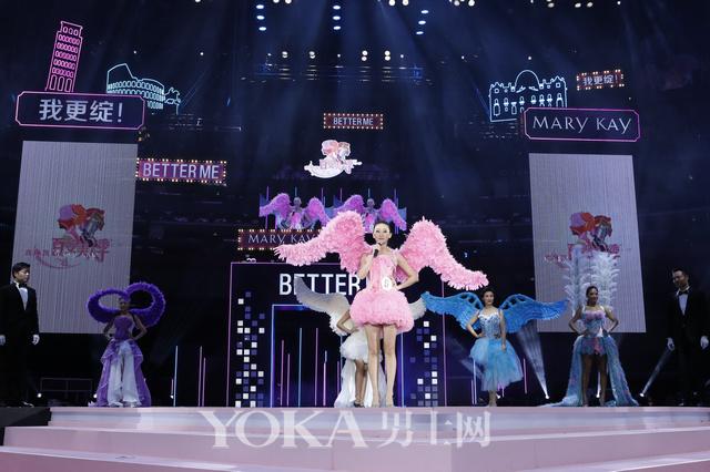 第三届玫琳凯百变美人季-5强选手综合展示