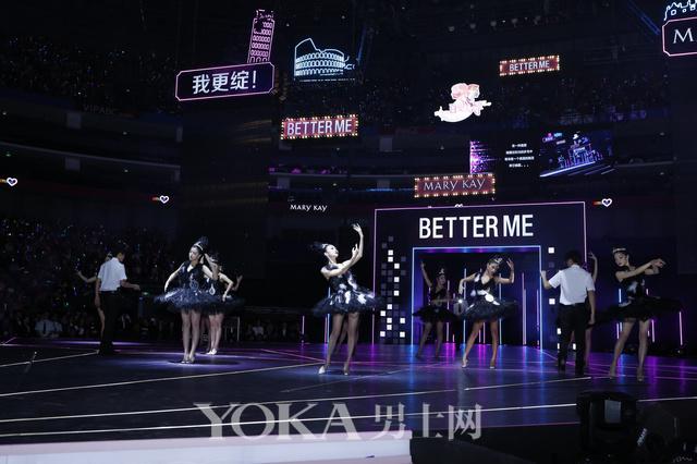 第三届玫琳凯百变美人季-选手主题舞蹈秀《博物馆奇妙夜》