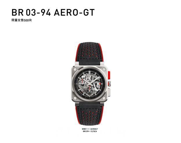柏莱士BR 03 Aero GT腕表 2016巴塞尔表展