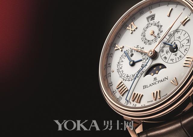 宝珀Villeret系列中华年历腕表