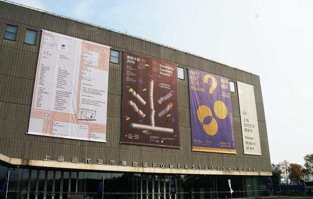 双年展,黄埔江边的,方形博物馆