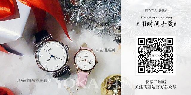 飞亚达微电影《用时间去爱》圣诞温情献映