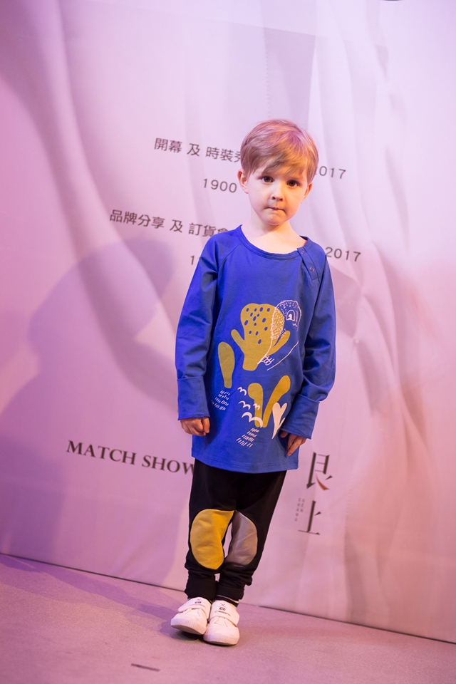 MATCH SHOWROOM FW2017亮相上海