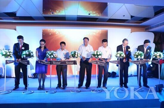 Yestar北京艺星开业盛典剪彩现场