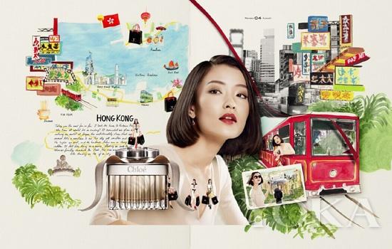 香港 特别展示克洛伊Signature Eau de Parfum香水 8月4日发布