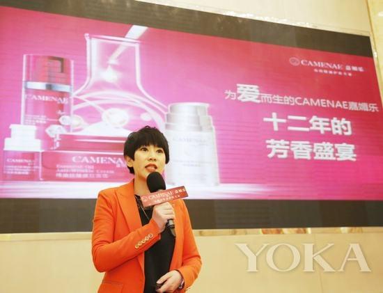 嘉媚乐公关经理卢小菊现场与大家分享嘉媚乐十二年的芳香历程