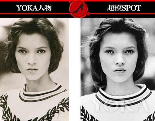 Kate Moss出道时