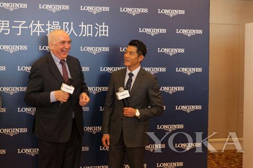 郭富城与浪琴表全球总裁霍凯诺先生