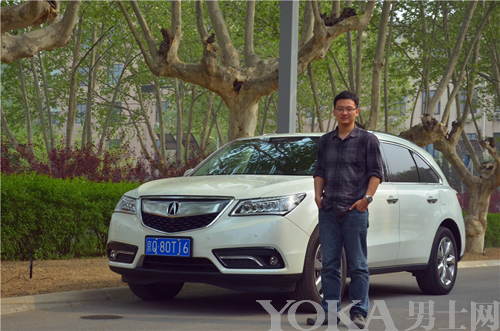 苏艺,清华美院汽车设计系在读研究生