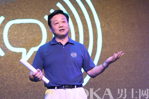 沃尔沃汽车集团中国区研发副总裁沈峰解读Sensus