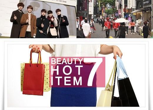 【潮男】游客来韩国必买的六大护肤品