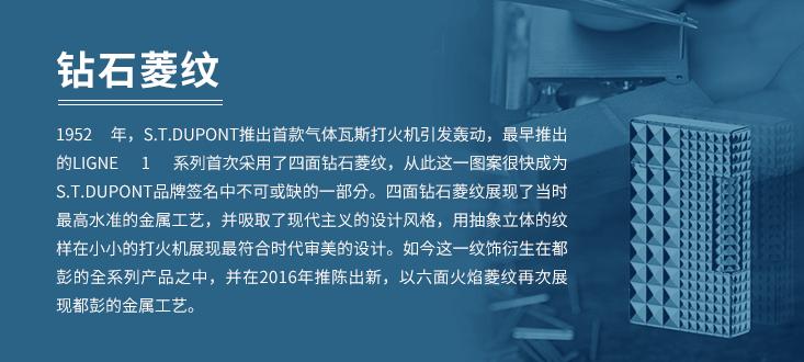 永利娱乐官网