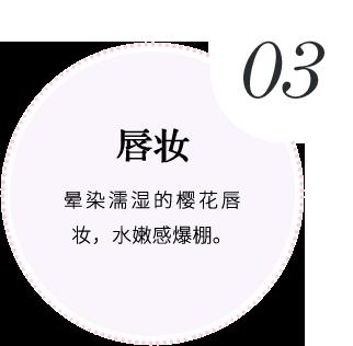 402.com永利靠谱吗
