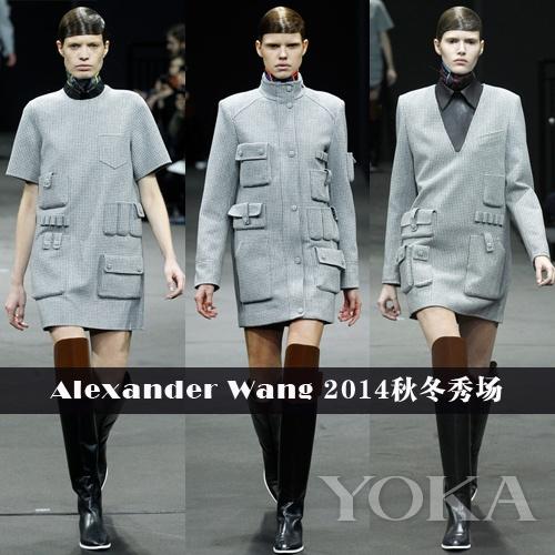 Alexander Wang 2014秋冬秀场