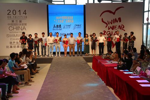 2014中国国际泳装展拉开帷幕