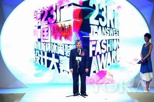 真维斯国际(香港)有限公司董事长杨勋先生致辞