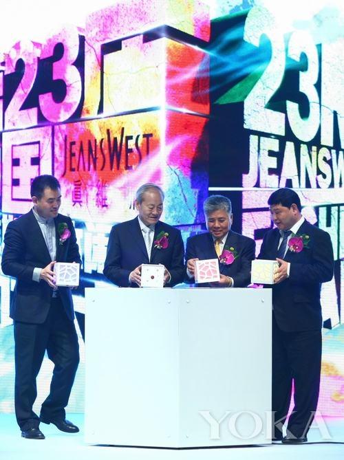 真维斯国际(香港)有限公司董事长及嘉宾启动大赛