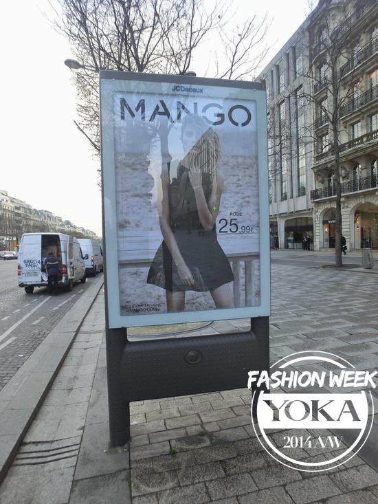 MANGO广告遍天下