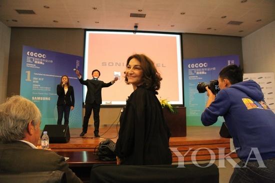 """""""未来即现在-2014 国际青年设计师邀请展""""开幕"""