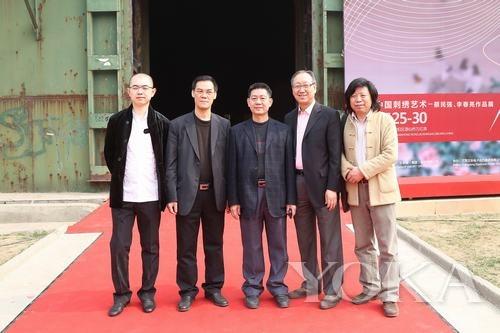 现代中国刺绣艺术--蔡民强、李春亮作品展揭幕仪式