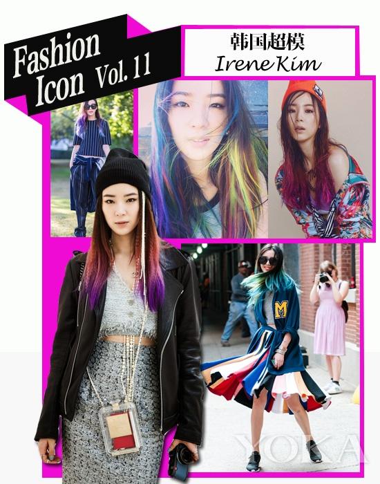 时髦客 Vol.11:韩国超模Irene Kim