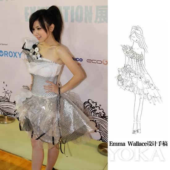 邓紫棋身着Emma Wallace设计的环保裙装亮相