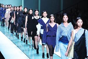 深圳原创设计时装周开幕