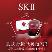 SK-II  ���������