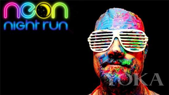 即将空降北京的荧光夜跑可谓秒杀Color Run