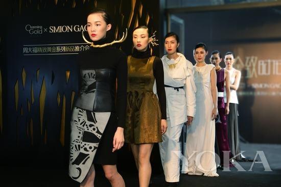 "模特们佩戴周大福""CharmingGold精致黄金 for SIMONGAO""设计师系列优雅登场"