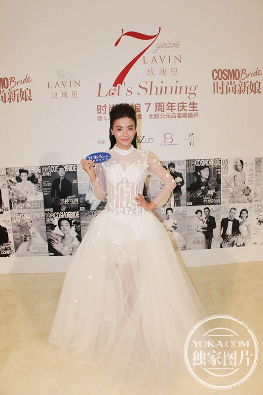 《时尚新娘》七周年派对 王子文复古贡米似仙女