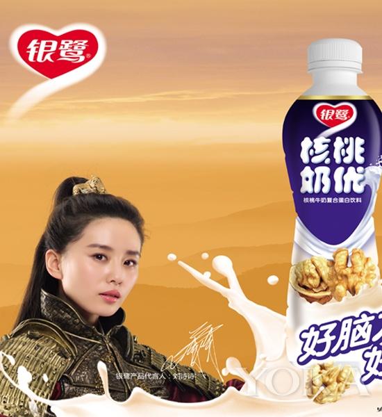 当红影星刘诗诗倾情代言银鹭核桃奶优