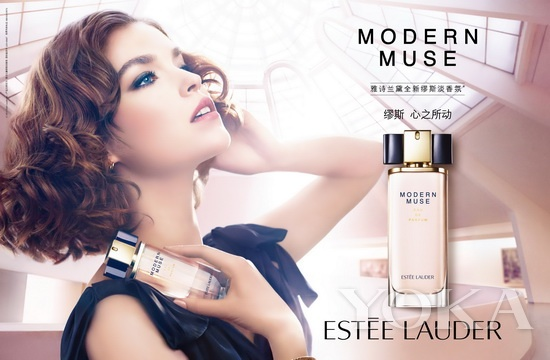Arizona Muse为雅诗兰黛Modern Muse香水拍摄广告大片
