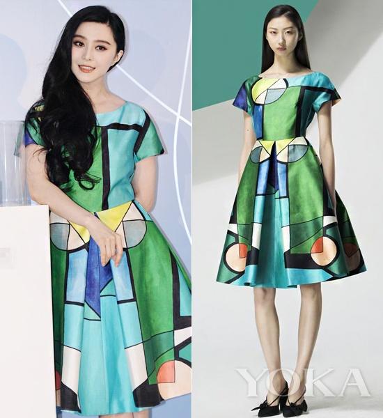 范冰冰穿Chictopia刘清扬2014春夏系列印花连身裙出席欧莱雅新品发布会
