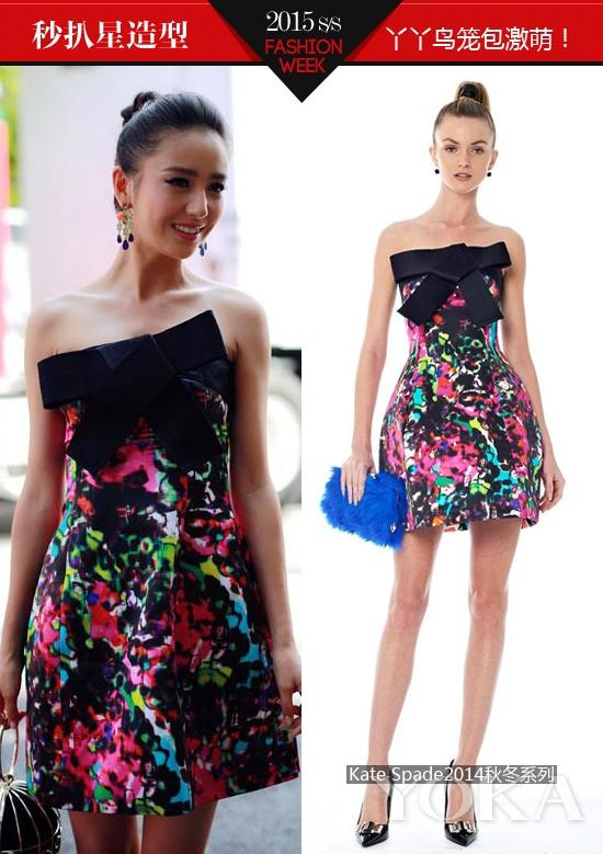 佟丽娅身穿Kate Spade 2014麦迪逊系列ellery印花长裙