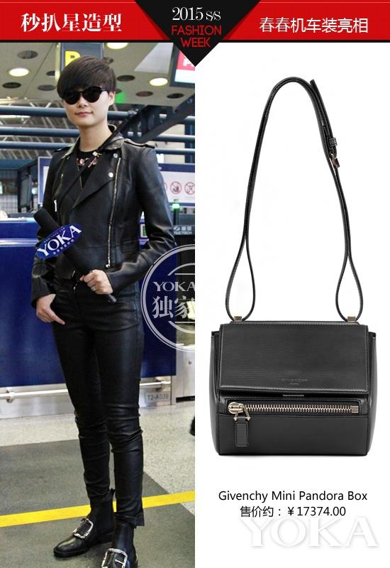 李宇春背过万Givenchy Mini Pandora Box亮相首都机场,飞赴巴黎观秀